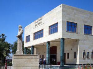 Jetzt auch digitalisiert vorhanden: Iraq National Museum
